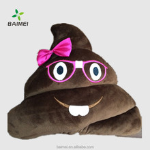 Alibaba Top Sales Trade Assurance poop shaped plush emoji pillow with oem service