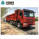 high quality sino 2019 used tipper truck for sale