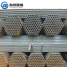 pipes /pre galvanized steel pipe for ship