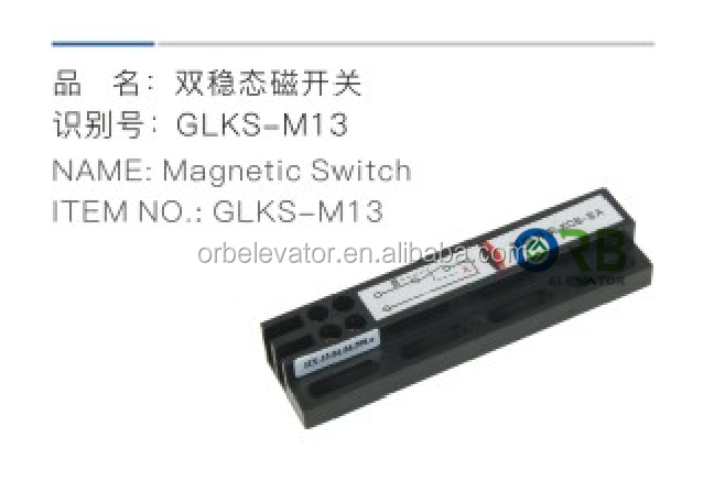 Elevator magnetic switch