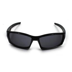 fa950cce56 Sports Kids Sunglasses