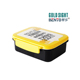 GOLD SIGHT factory food grade plastic tiffin box, yooyee homio lunch box