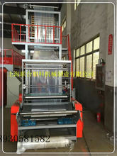 60mm Film Blowing Making Machine