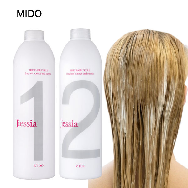 China Hair Care Suppliers Private Label Thair Straightening ...