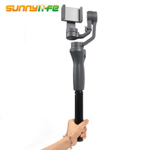 Tripod Stabilizer for DJI OSMO Mobile 2 Handheld Gimbal Camera
