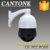 2017 new Cantonk Optical Zoom P2P onvif OSD camera IP66 full hd Speed Dome outdoor Camera