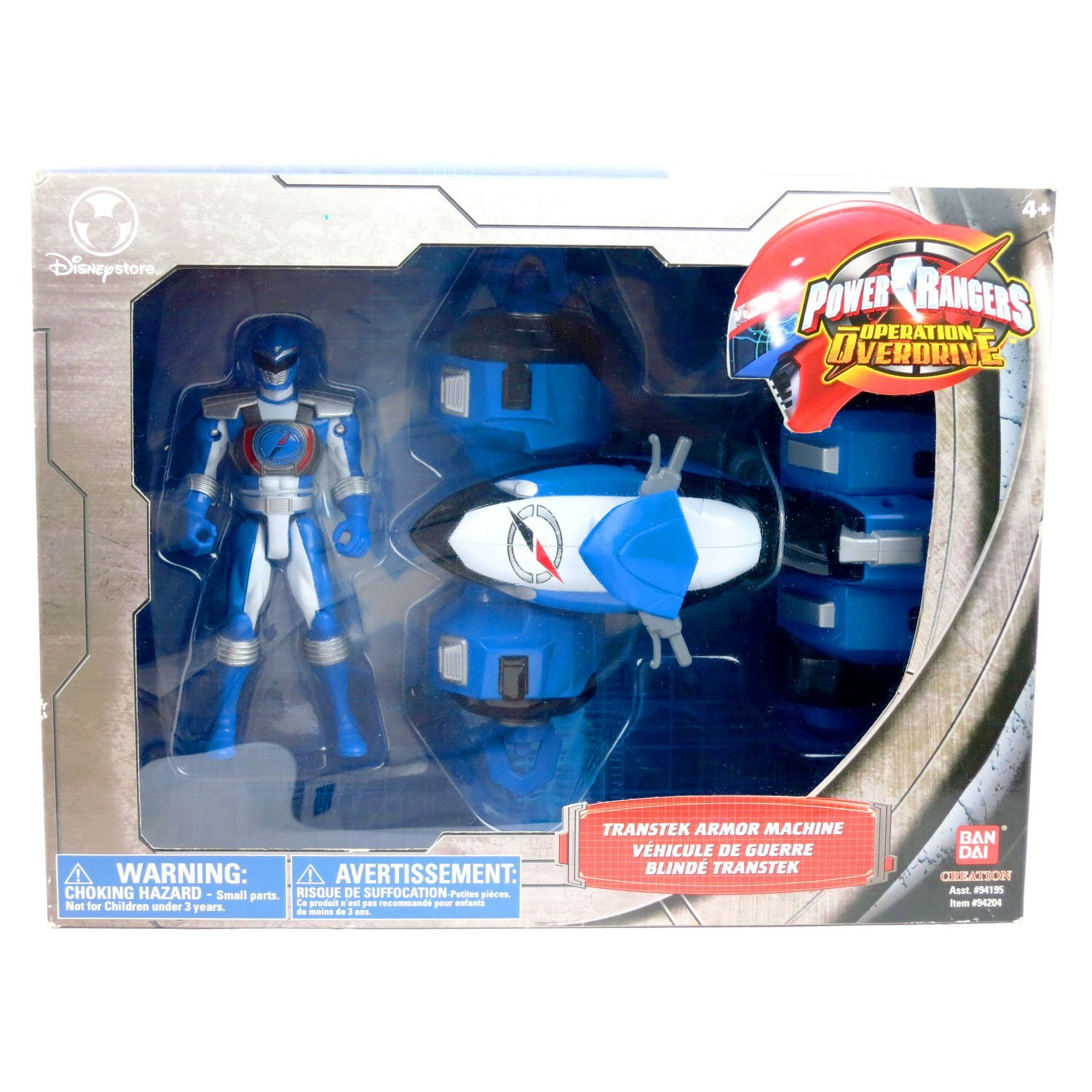 Bandai Year 2006 Power Rangers Operation Overdrive Series 7 Inch Long Vehicle Set - BLUE TRANSTEK ARMOR MACHINE with Blue Power Ranger