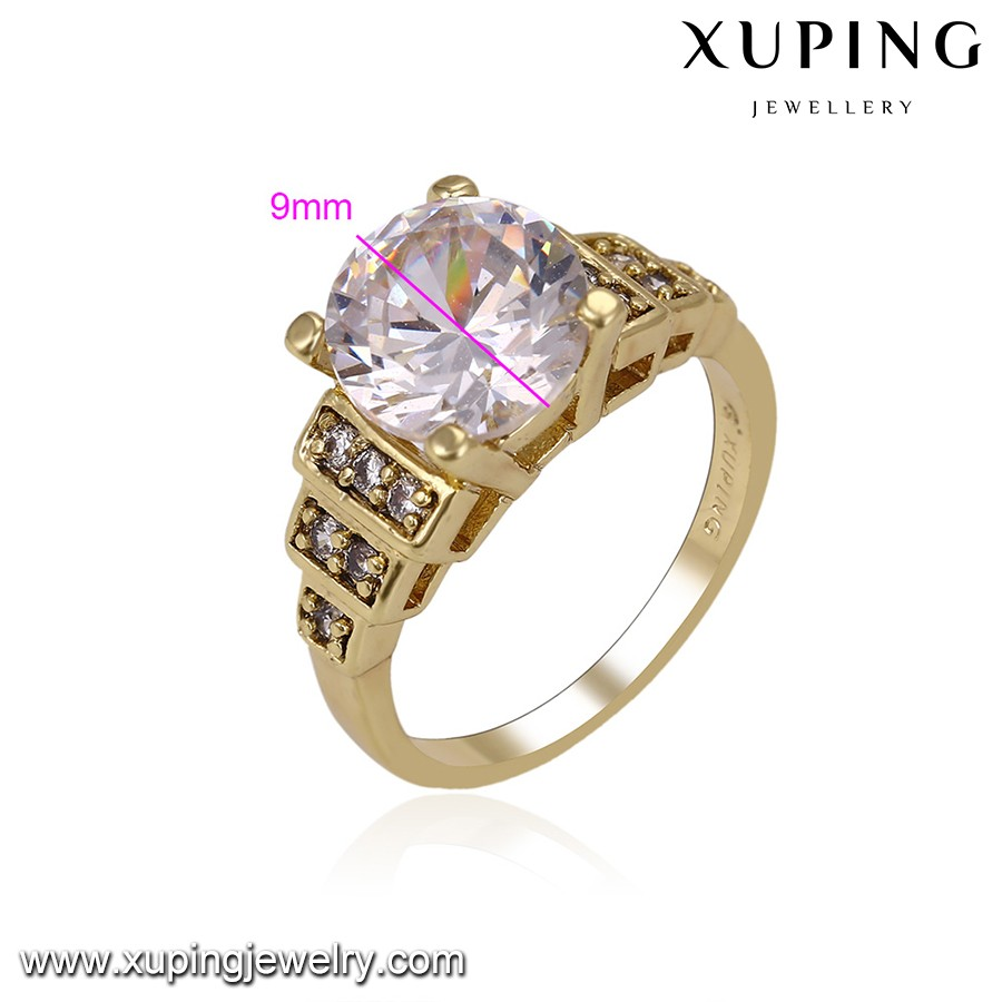 14229 Gold Ring Designs For Women,3 Grams Gold Ring Price ...