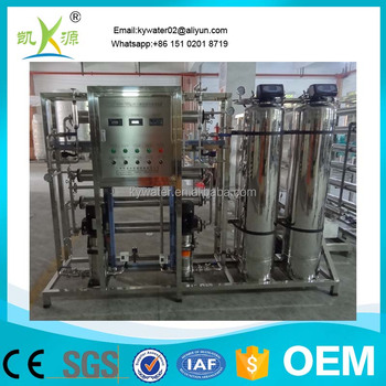 500LPH SUS304 auto full stainless steel WFI reverse osmosis ro water  treatment systems for injection water, View water treatment system, Kaiyuan