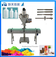 Pearl barley powder filling machine, powder auger filler
