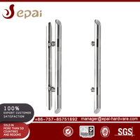 Alibaba China Matte Polished Stainless Steel Refrigerator Door Handle
