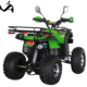 Satisfactory kid gas powered 110cc 4 wheeler atv for adults