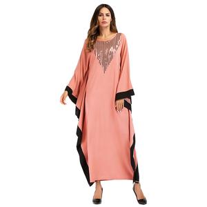 Stylish Muslim Robe Wholesale a21cc51b8c4c