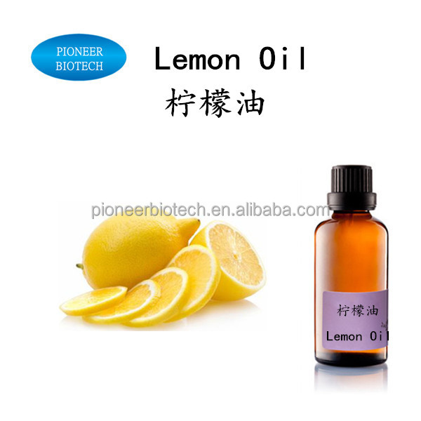 Factory wholesale cold press Lemon Oil