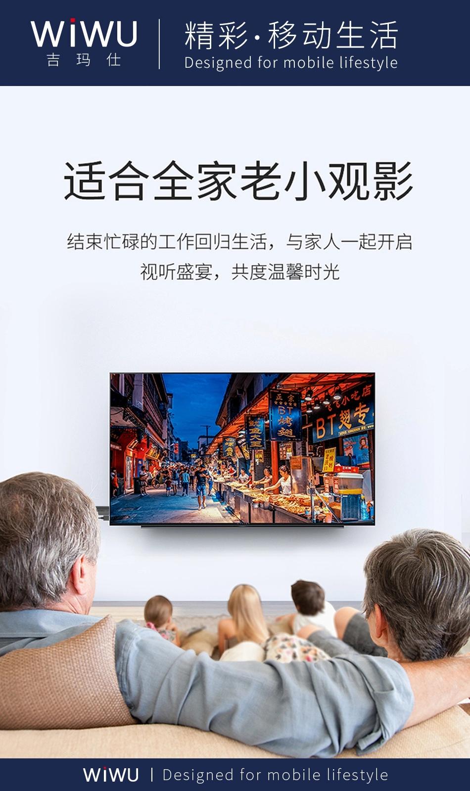 WIWU 苹果HDMI视频输出数据线 (https://www.wiwu.net.cn/) 数据线 第5张