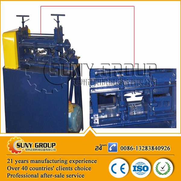 scrap waste used cable wire stripping machine