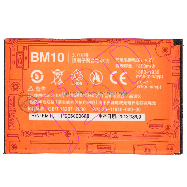 Battery For XiaoMI Hongmi/Red mi/Red Rice Note Enhance mobile Phone batteries