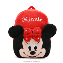 Minnie Mickey et Amis Belle Bande Dessinée <span class=keywords><strong>Sac</strong></span> À Dos Cadeau pour Enfant enfant <span class=keywords><strong>Sac</strong></span> <span class=keywords><strong>D</strong></span>'<span class=keywords><strong>école</strong></span>