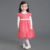 Stock Supply! short sleeve elegent lace kids dress for baby 1-4y