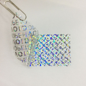 High quality colorful hologram security void sticker material