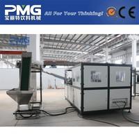PMG-A4 drum extrusion stretch blow moulding machine / bottle making machine