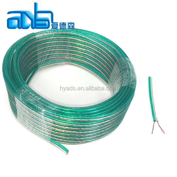 Speaker Cable 2 Core, Speaker Cable 2 Core Suppliers and ...
