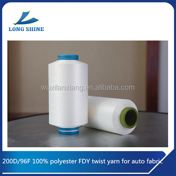 200D/96F 100% FDY twist polyester yarn for auto fabric