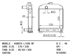 Pleasant Kubota L1500 Diagram Engine Schematic Diagram Wiring Database Denligelartorg