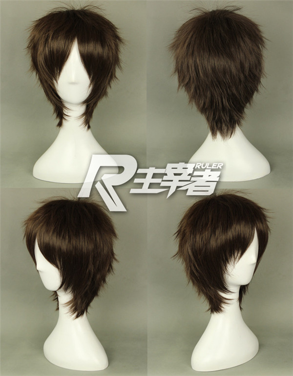 Eren Jager cosplay wig from Attack on Titan