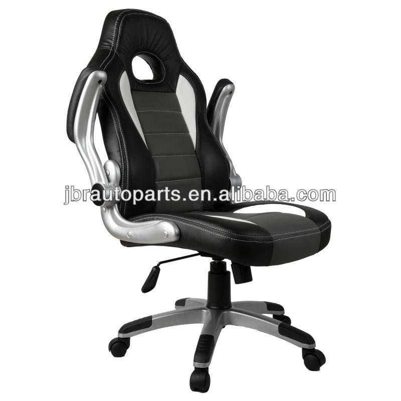 Recaro sillas/sillas de oficina/de cuero de la pu-Sillas de Oficina ...