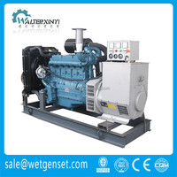 70KW/87.5KVA with Daewoo permanent magnet 8kw marine generator alternator