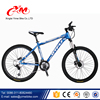30 speed malaysia mountain bike for sale , cheap mountain bike for sale , used mountain bikes for sale MTB bicycle