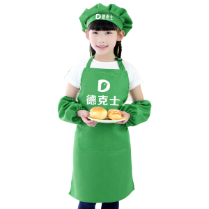 Art aprons for children kids