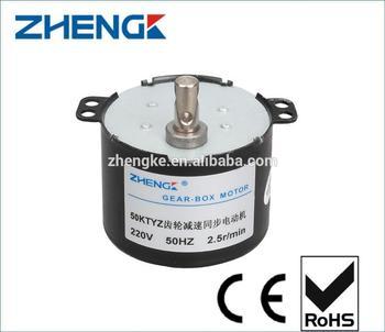 Small ac synchronous 50ktyz synchronous motor electric fan for Small ac electric motor