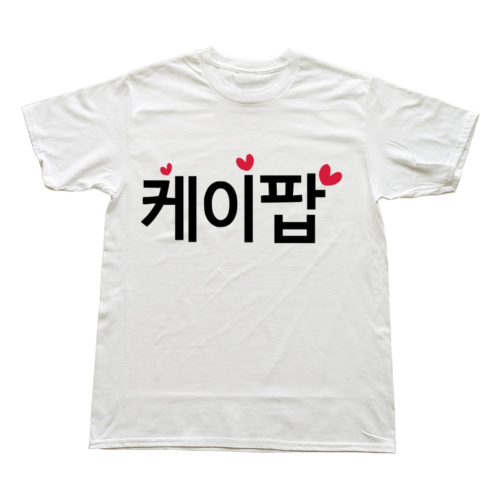 Plus Size Short Sleeve kpop in korean txt vec2 men's T Shirt 2015 Hot Topic Cheap Sale Man TShirt
