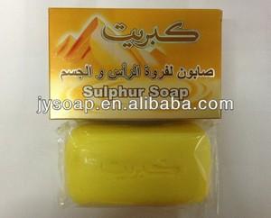 125g Sulphur soap