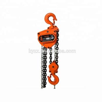1 2 3 5 10 ton kito vital manual chain hoist, 100kg 500kg tbm small size  hand chain hoist, View 2 ton chain hoist, KYZZ Product Details from Shanxi