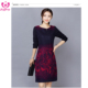 2018 spring new middle-aged women's printed wool woolen dress beach party wear dress