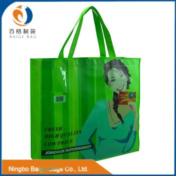 Matt Glossy Laminated Promotional Plastic Woven Beach Bag With Compartment