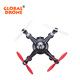 Global Drone X380-B HD Camera 6 Axis Headless Mode Brushless RC Drones Professional Long Distance Helicopter