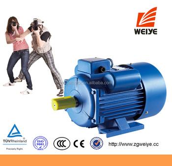 5 hp electric motor single phase 50hz 220v buy single for 7 5 hp 220v single phase motor
