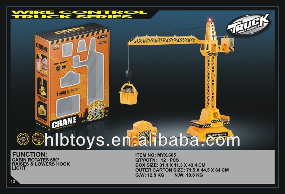Wire Control Tower Crane Toy