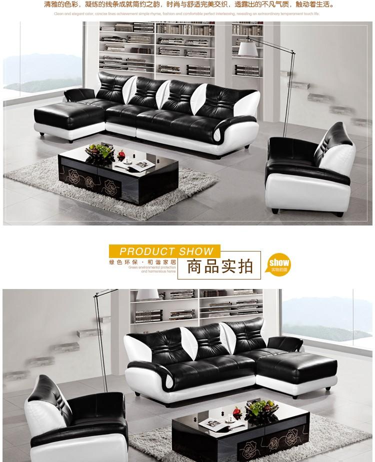 cheap sofa set,designer sofa,l shaped sofa,modern leather sofa,corner