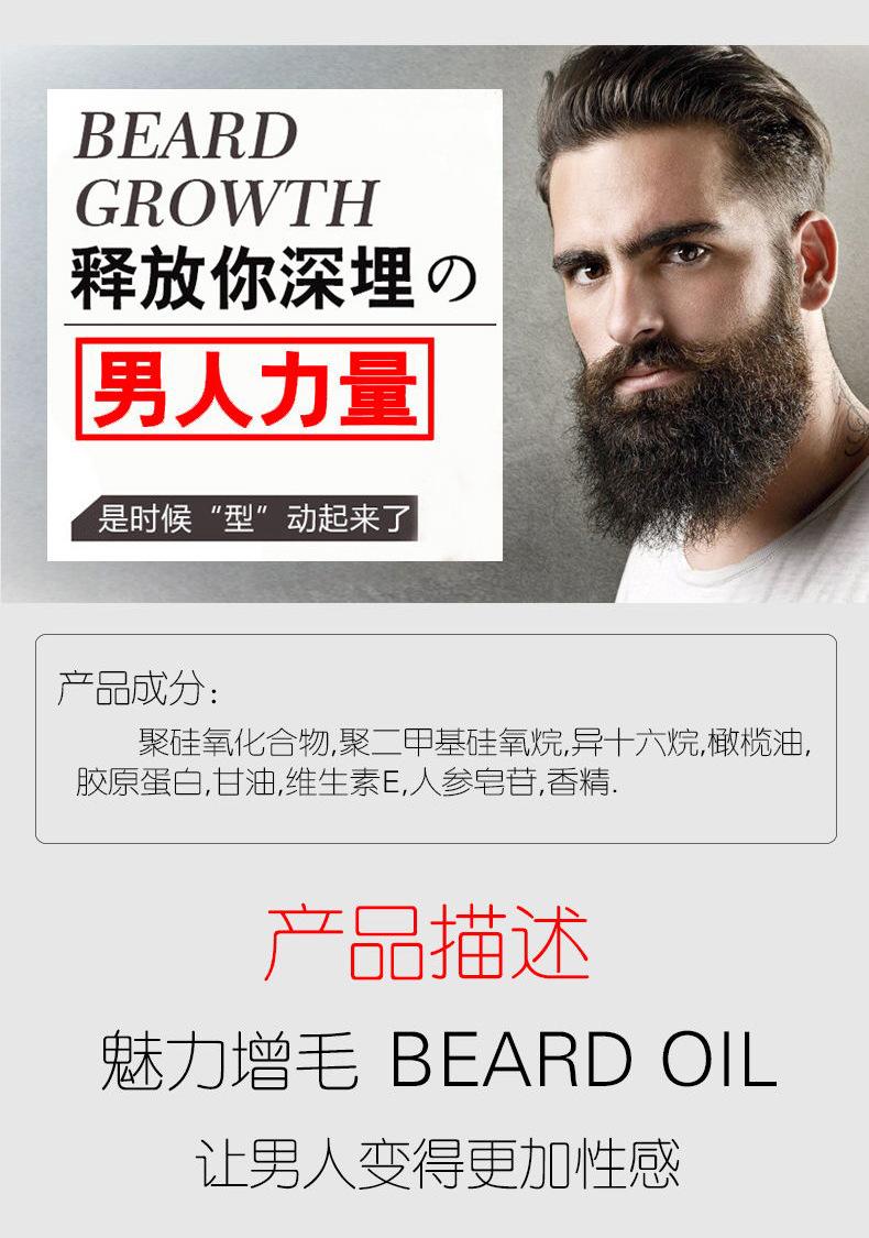 Wholesale Dr Rashel Hair Care Natural Organic Beard Growth Extension Argan  Oil Vitamin E Beard Oil Men - Buy Beard Extension,Beard Growth,Beard Oil
