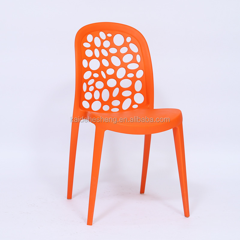 Colorful PP hollow leisure dining chairs