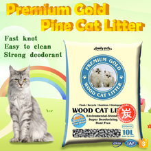 New pet product no dust wooden cat litter