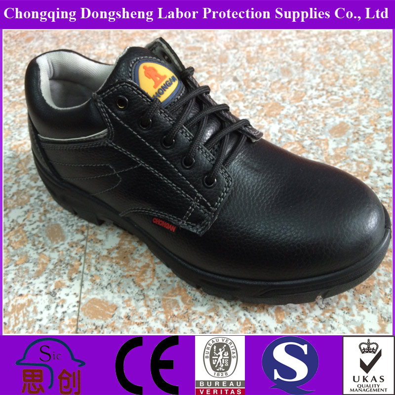 Safety Shoe Sri Lanka Safety Shoes A 8055