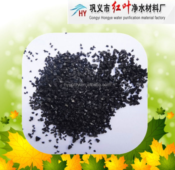 Good Absorption Proformance Of Nutshell Activated Carbon/granular ...