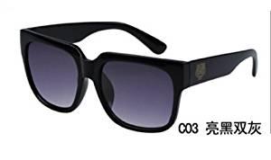 Skuleer(TM)2015Classic black square hot-selling thick-framed fashion vintage sunglasses male sunglasses women's Tiger sun glasses 15908