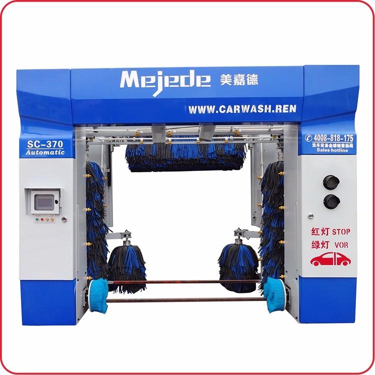 ホットセルフ- サービス洗車機の価格-カーウォッシャー-製品ID:1032045249-japanese